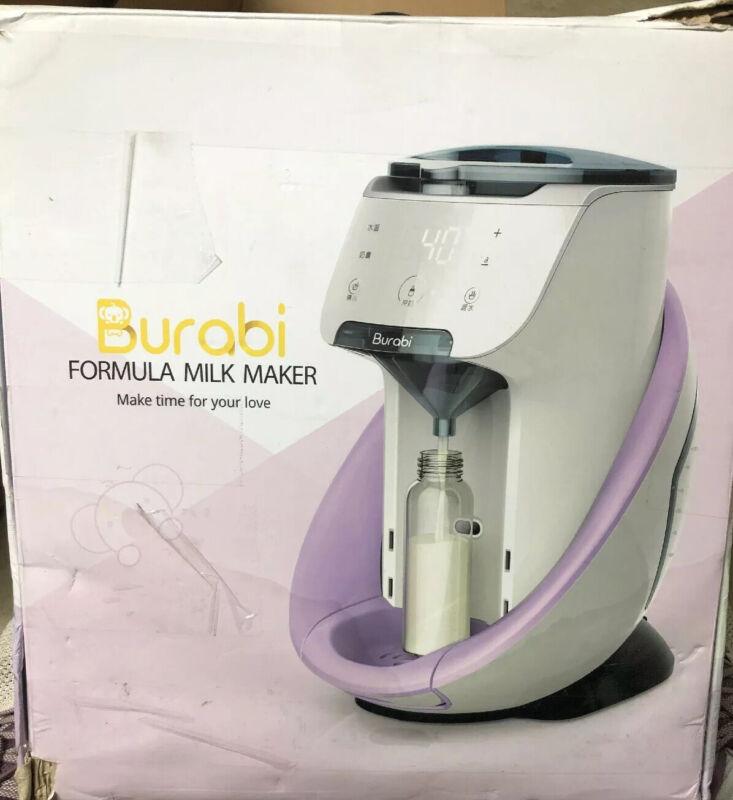 Burabi Smart Baby Formula Dispenser Milk Maker O2S-GW/1707 ~ Grey