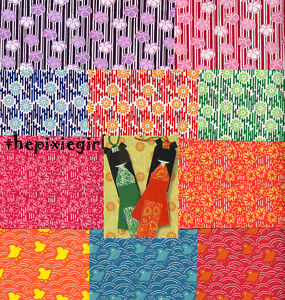 ORIGAMI PAPER JAPANESE EDO KIMONO CHIYOGAMI PRINT 55 SHEETS w/ DOLL INSTRUCTIONS