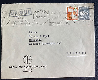 1936 Jaffa Palestine Commercial Airmail Cover To Helsinki Finland