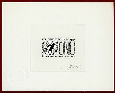 Mali 1975 #248, Artist Signed Die Proof, 30th Anniversary of UN