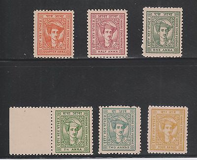 India Indore 1940 46  1 4An  To 4An  Sg36 41  6  Mnh Stamps Rare