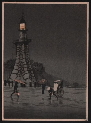 Original Japanese Woodblock Print by KOBAYASHI KIYOCHIKA Rainy Day