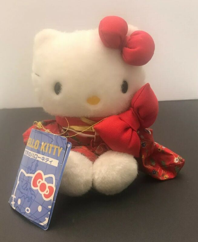 RARE Hello Kitty Plush Doll Sakura Sanrio Japan NEW With tags