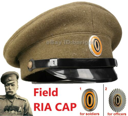 Russia Imperial army wool Cap marching HIGHT officers RIA 1910 WW1 Best copY