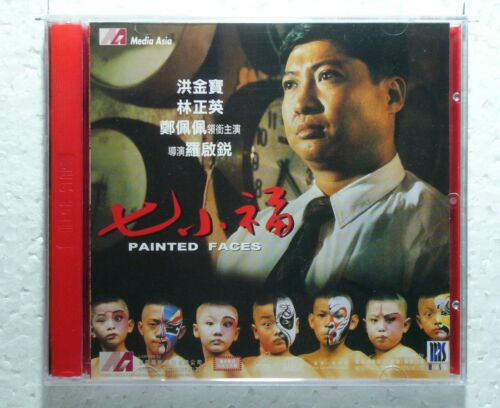 HK VCD-Painted Faces (1988)vcd