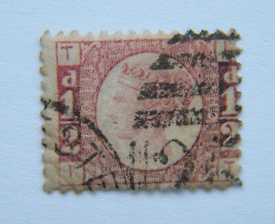 GB 1870 QV Daily Stamp 1/2d Carmine Red Used.