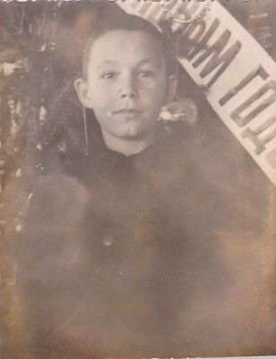 1950s Handsome young little boy New Year fashion old Russian Soviet photo