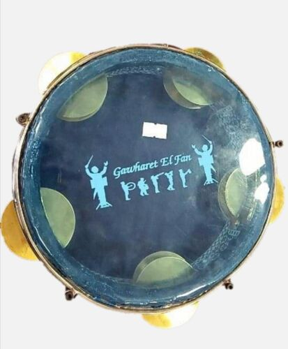 "Hand Made Riqq, RIQ,Daff MOSAIC TAMBOURINE Jawharet El Fan Egypt 9"" Height"
