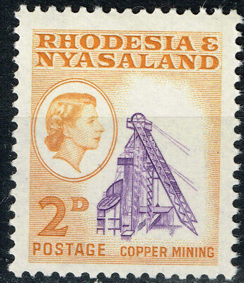 Rhodesia and Nyassaland Colonial Copper Mine stamp 1953 MNH