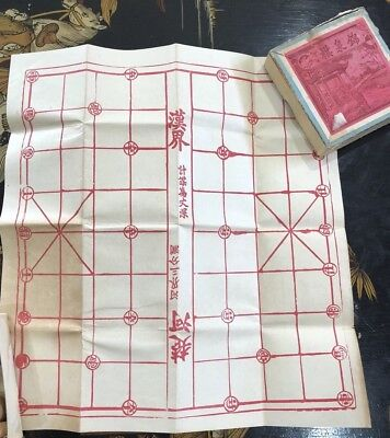 VINTAGE WOODEN XIANGQI CHINESE CHESS SET with ORIGINAL PAPER CHESS BOARD + BOX