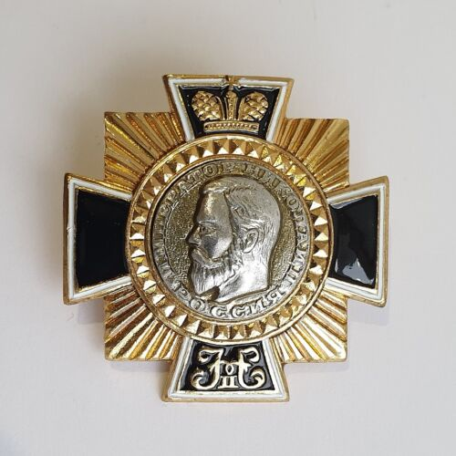 Badge Order Nikolai II Nicholas Romanov Emperor of All Russia Russian Tsar