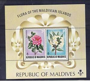 TIMBRE DES MALDIVES BLOC N° 20 FLORE - FLORA OF THE MALDIVIAN ISLANDS