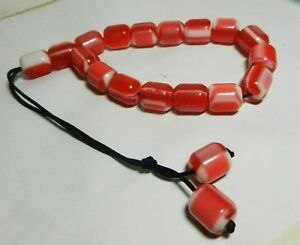 Greek Komboloi Worry Beads Red/White  Lucite/Resin on Black Cord-NEW -Greece