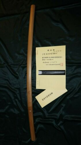 "VERY LONG  32-3/8""  - 17th C. SHINTO KATANA MASATSUGU + NBTHK - Japanese Sword"