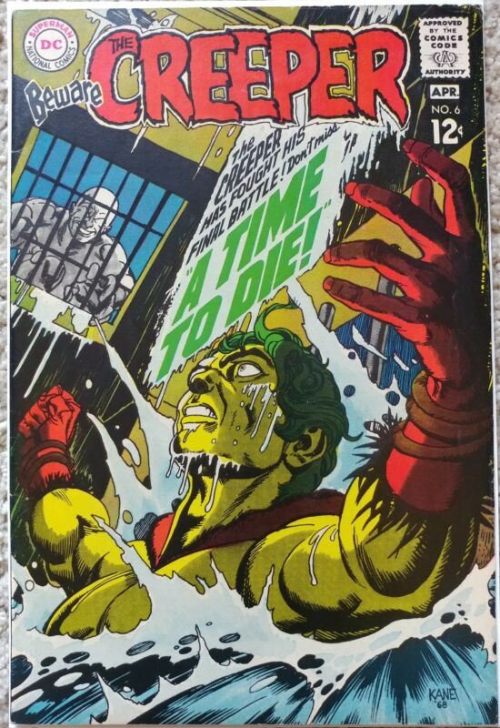 BEWARE THE CREEPER #6 VF+ 8.5 DC 4/1969
