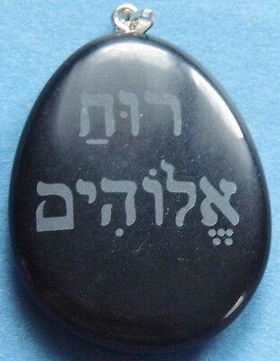"RUACH  ELOHIM ""Geist Gottes"" -Kabbala"
