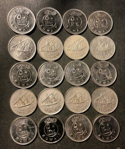 Old KUWAIT Coin Lot - 50 FILS - Uncommon Type - 20 COINS - FREE SHIPPING