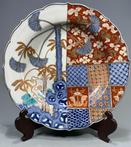 Japan Japanese Porcelain Charger w/ Scallop Edges & Polychrome Enamels 19-20th c