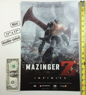 Mazinger Z INFINITY 11 x 17 Poster 2018 Movie Viz Toei Animation Go Nagai