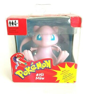 Pokemon Mew #151 Electronic Voice Motion Activated Figure Hasbro 1998 - Rare