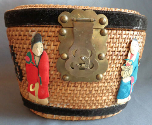 Vintage Asian Chinese Wicker Basket Bag Purse Brass Koi Latch Human Figures