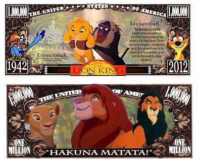 Очень причудливые вещи OUR LION KING