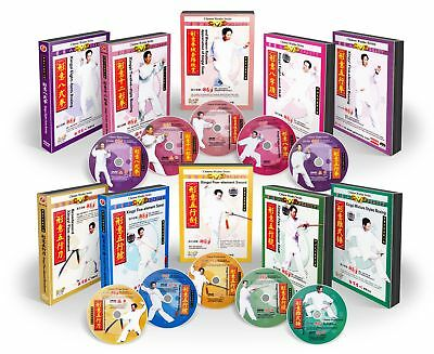 Xingyi Hsing I Quan Series - Xing Yi Five Element Series by Di Guoyong 10DVDs