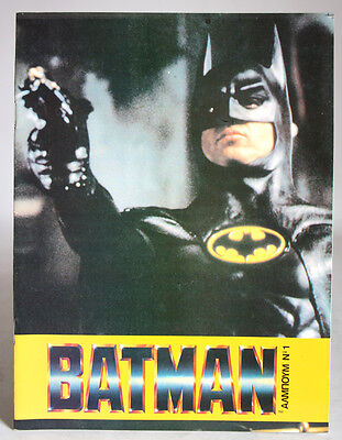 ULTRA RARE VINTAGE 1989 BATMAN EMPTY STICKER ALBUM GREECE GREEK NEW UNUSED !