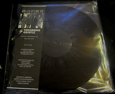 THROBBING GRISTLE The Factory - LP / Splatter Vinyl - Limited 349 Copies