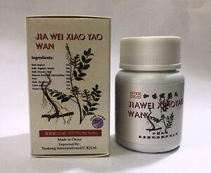 2x Jia Wei Xiao Yao Wan Happy Pills For Stress Depression EKONG 200 Pills/Box