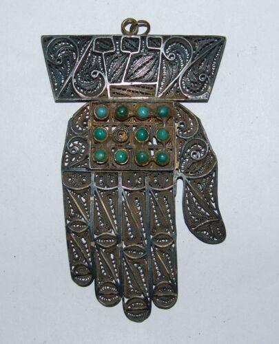 Jewish Judaica Antique ? Silver Filigree Hamsa Amulet Mascot Pendant Palestine ?