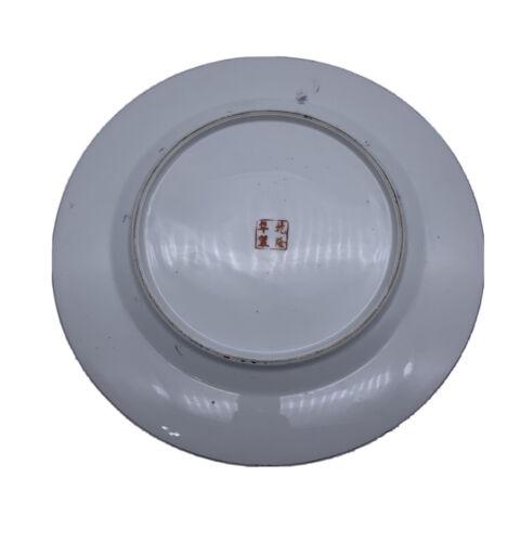 Vtg Porcelain Dinner Plate Fine China Decorated 10 Floral All Over Design C17 - $26.24