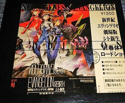 Anime Soundtrack CD Neon Genesis Evangelion :Death :Rebirth OST