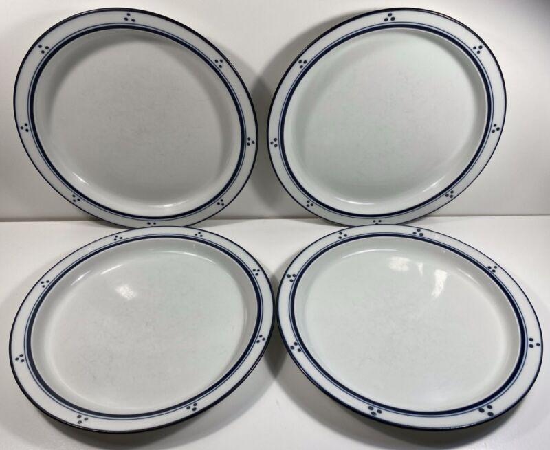 Dansk Bistro Fredriksborg - Set Of 4 Dinner Plates - Japan - Blue Dots & Trim