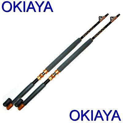 """OKIAYA COMPOSIT 30-50LB """"THE SLAYER"""" SALTWATER BIG GAME ROLLER ROD Set of 2"""