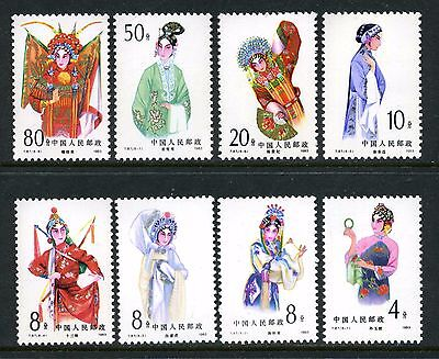 China PRC Stamps Collection Scott#1864-1871 (8) Mint NH OG