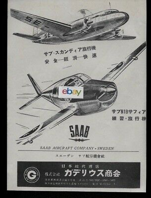 SAAB SWEDEN SCANDIA AIRLINER & PRIVATE PLANE 1953 JAPAN AD, used for sale  Monterey