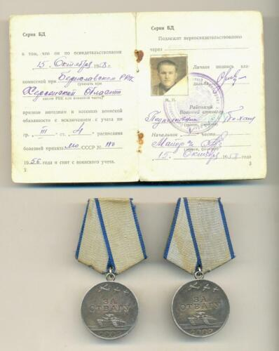 Soviet Russian USSR Complete Documented Group with 2 Bravery Medals