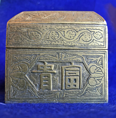 Antique Chinese Brass Trinket Box Old China Jewelry Box Republic Qing Vintage