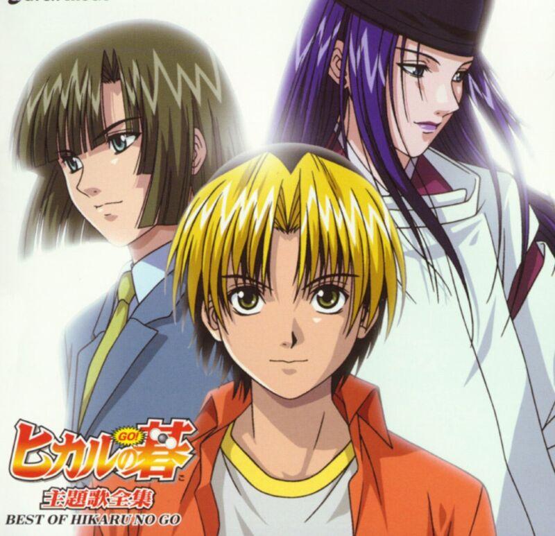 Hikaru no Go Theme Song Complete Works: Best of Hikaru no Go CD