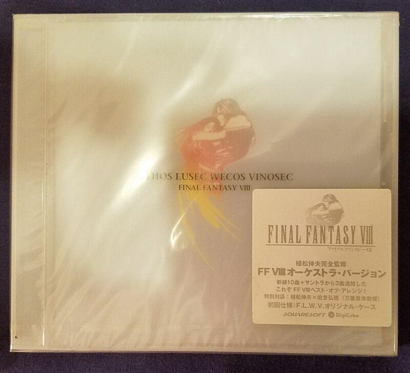 Final Fantasy VIII: Fithos Lusec Wecos Vinosec.