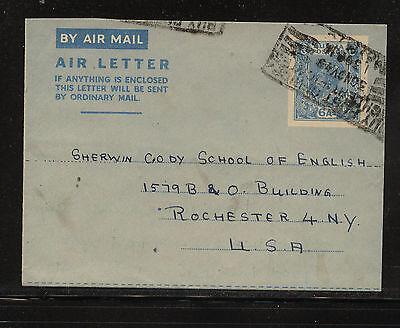 Burma  air letter sheet  to  US       KEL0204