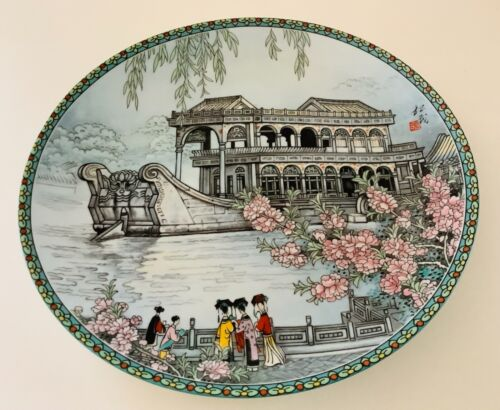 """Two 2 Imperial Jingdezhen Porcelain Plates 1988 Palace and Bridge 8.5"""" EUC"""