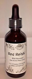 Wild Harvested Red Reishi Mushroom Double Extract Tincture 2 oz