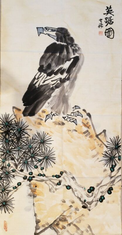 FINE CHINESE WATERCOLOR PAINTING {EAGLE}