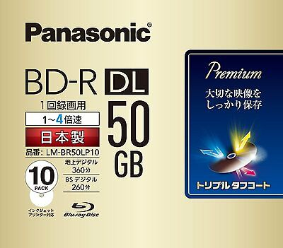 Panasonic Blu ray BD R DL 50GB 4x Blu-ray 10 pack Japan