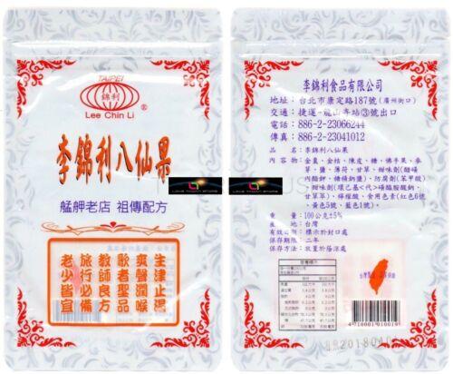 (10 PACKS) (10包) NEW LEE CHIN LI Eight Immortals Dryed Fruit 100g Taiwan 李錦利八仙果