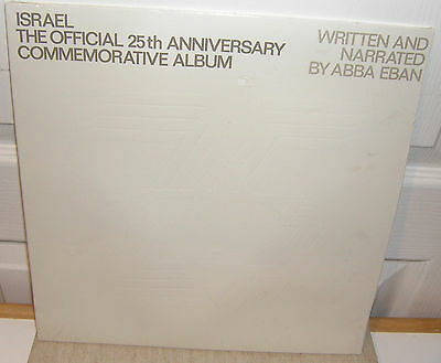 ISRAEL OFFICIAL 25th ANNIVERSARY Album LP  ABBA EBAN Menachem Begin
