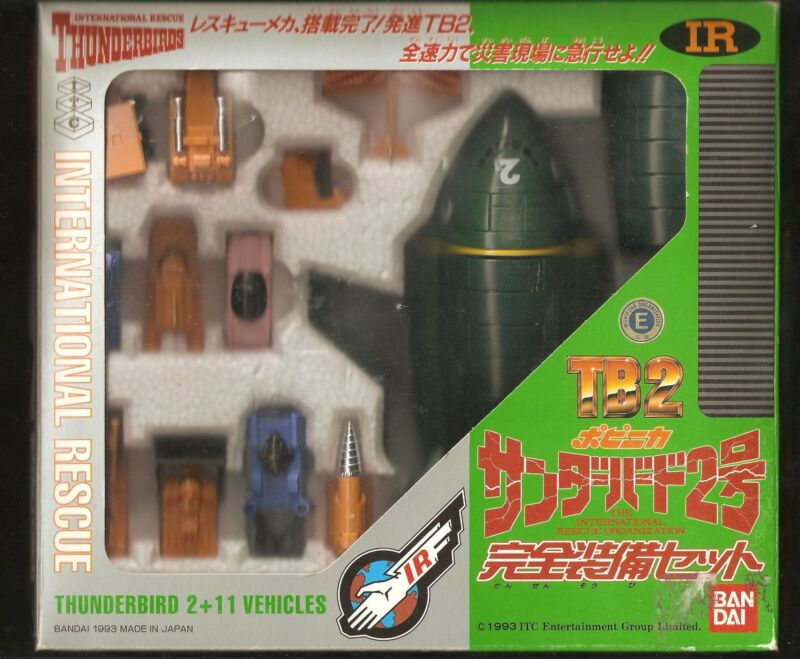 Bandai Thunderbirds International Rescue TB2 with 11 POD cargo vehicles Boxed