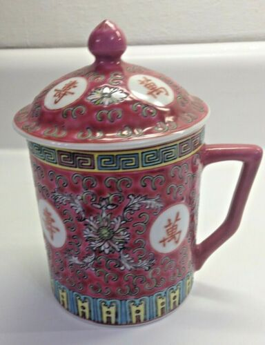 CHINESE FLORAL DESIGN PORCELAIN 2 CUP.TEA COFFEE MUG WITH LID